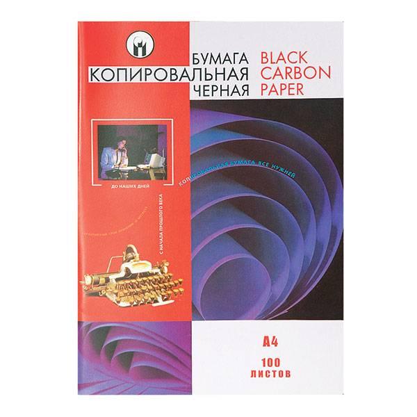 Копировальная бумага 100 листов, А4, черная