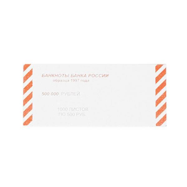 Накладки для купюр номиналом 500 руб., 1000 штук в упаковке