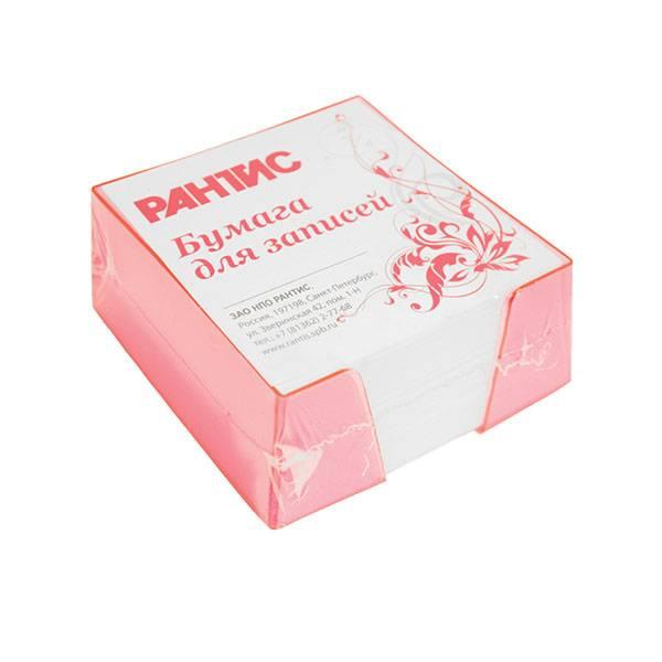 Подставка для блок-кубиков с блоком для записей 90x90x45 мм, розовая