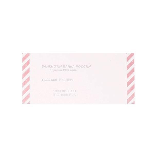 Накладки для купюр номиналом 1000 руб., 1000 штук в упаковке