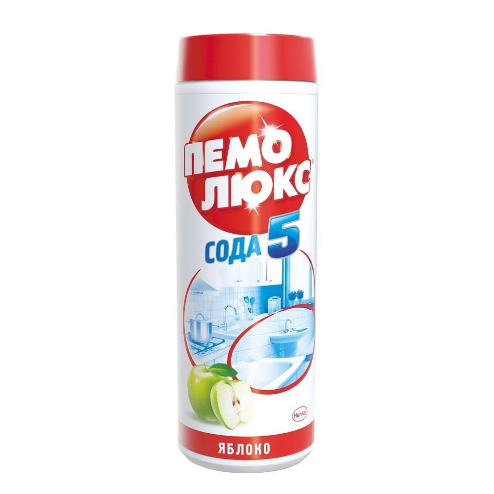 Чистящий порошок ПЕМОЛЮКС Яблоко 480 г