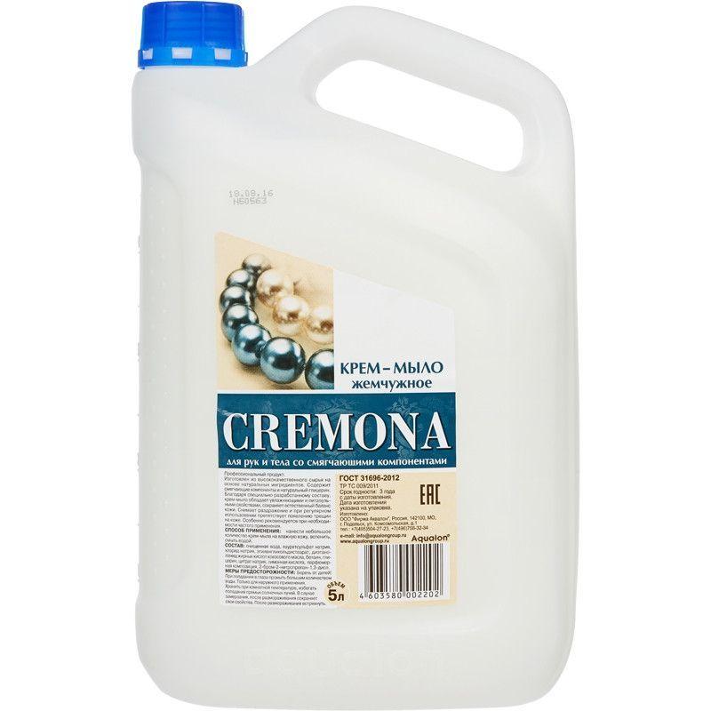 Жидкое крем-мыло КРЕМОНА 5 л ассорти