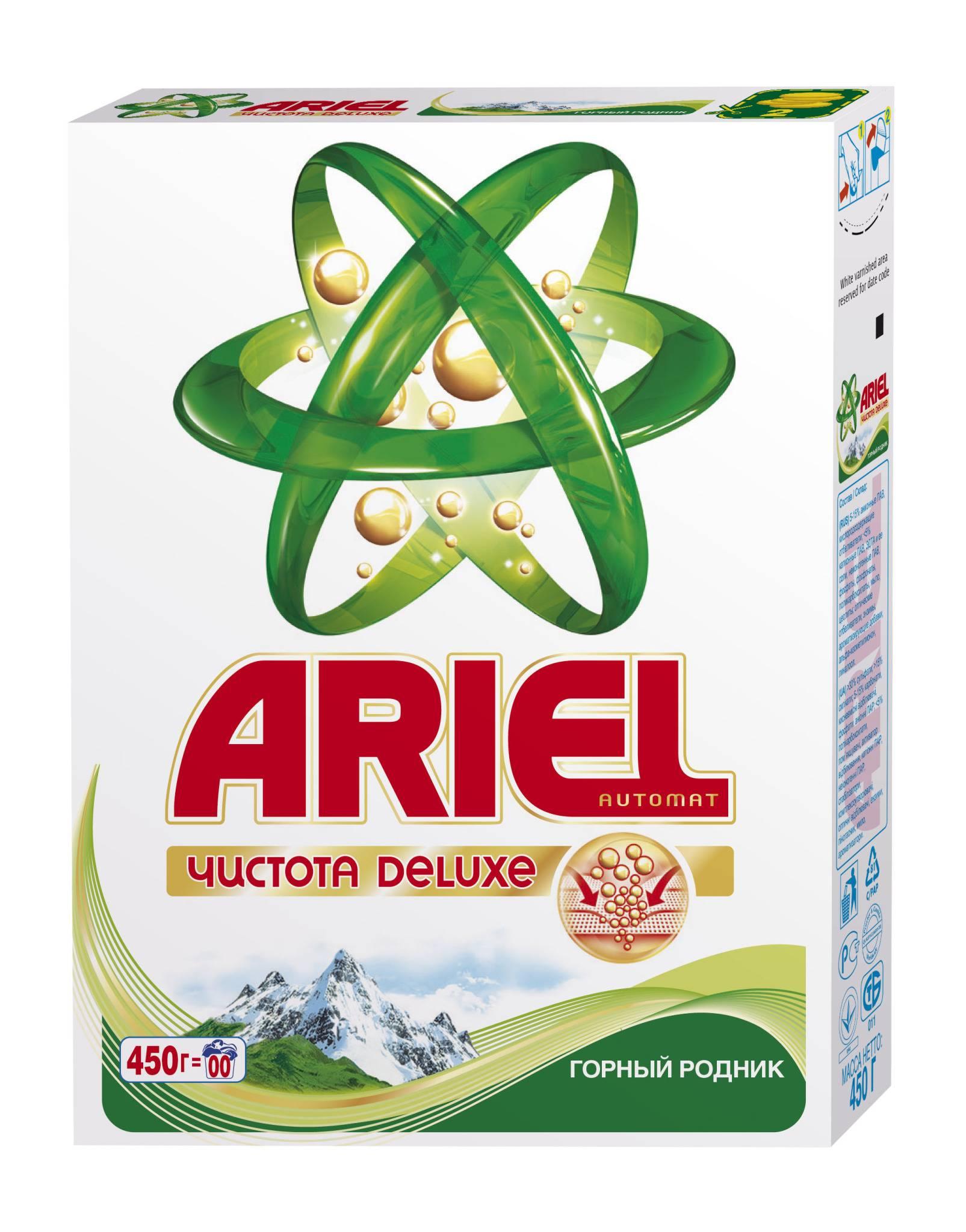 Стиральный порошок автомат ARIEL ассорти 450 г