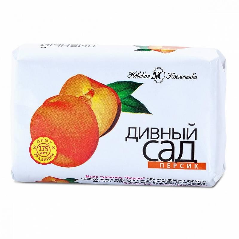 Туалетное мыло ДИВНЫЙ САД Персик 90 г