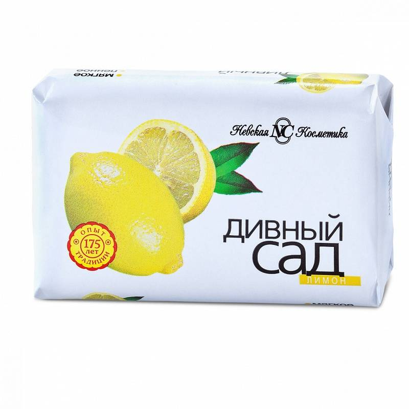 Туалетное мыло ДИВНЫЙ САД Лимон 90 г