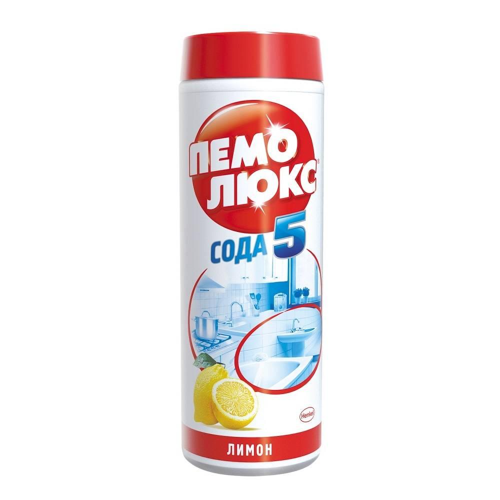Чистящий порошок ПЕМОЛЮКС Лимон 480 г