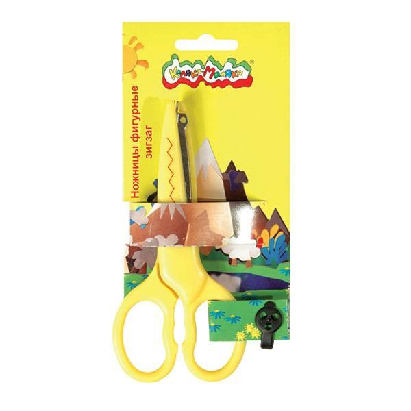 Ножницы детские Каляка-Маляка «Зиг-Заг» 13,5 см, пластиковые с фигурными металлическими лезвиями