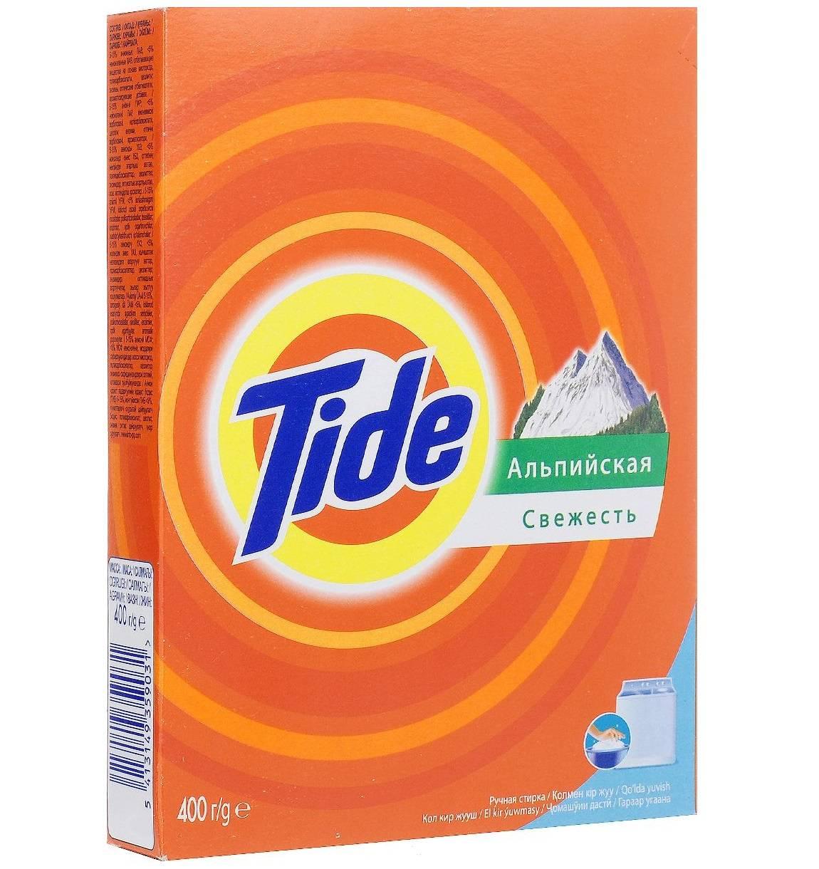 Порошок стиральный автомат TIDE ассорти 450 г