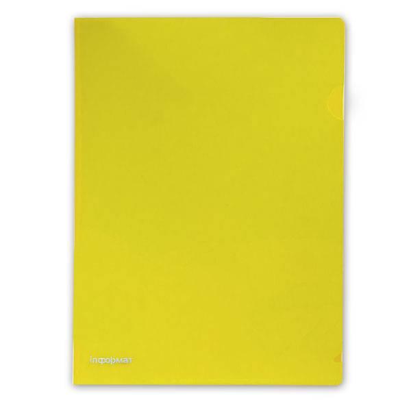Папка-уголок inФОРМАТ А4, прозрачный пластик 180 мкм, желтая