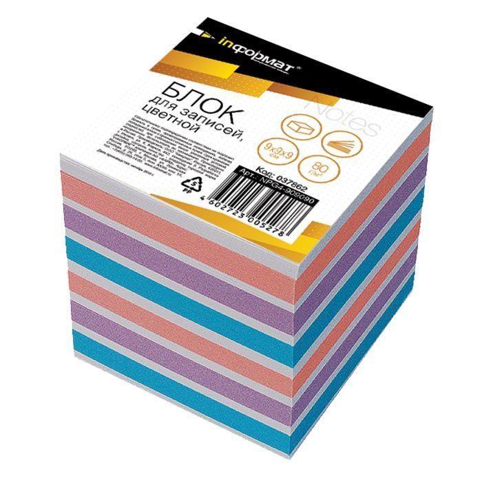Блок для записей проклеенный inФОРМАТ КУБ 90х90х90 мм, 4 цвета