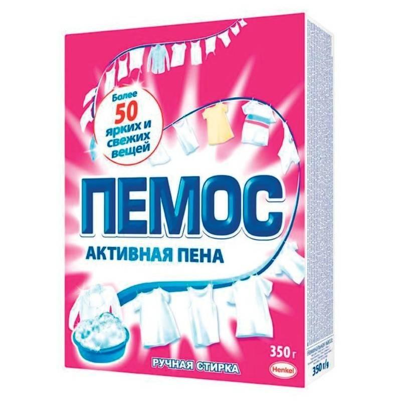 Порошок стиральный ручная стирка ПЕМОС ассорти 350 г