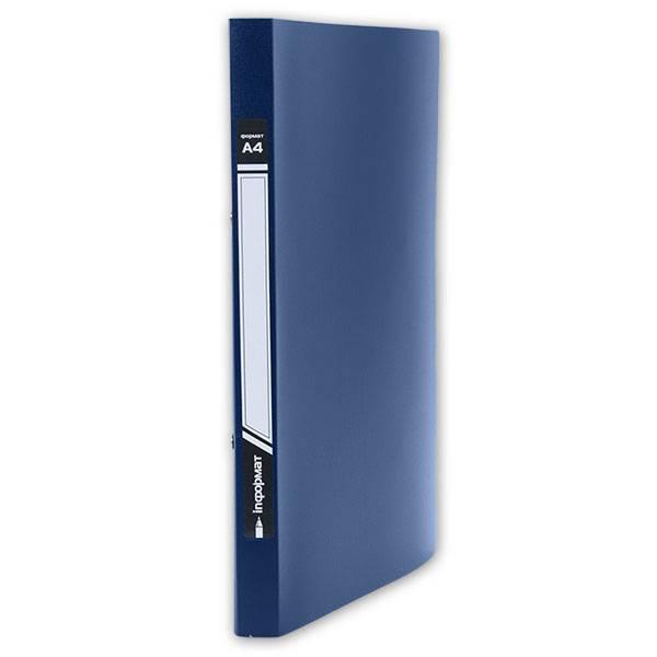Папка с 1-м прижимом inФОРМАТ А4 пластик 550 мкм, синяя