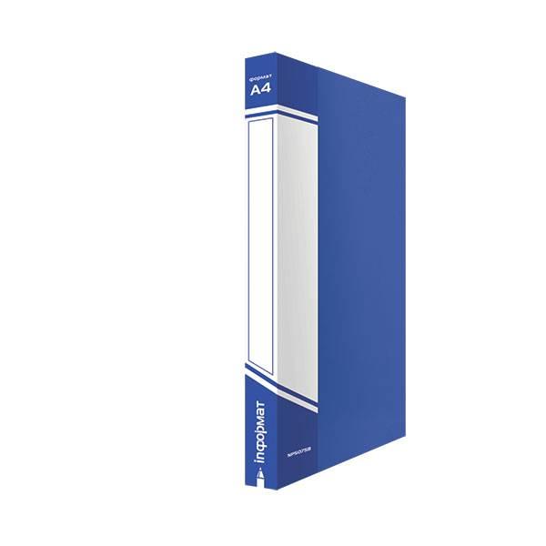 Папка с кольцами inФОРМАТ А4, 2 кольца, 25 мм, пластик 700 мкм, синяя