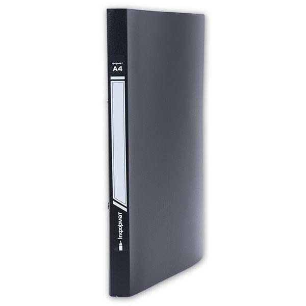 Папка-скоросшиватель inФОРМАТ А4, черная, пластик 500 мкм, внутренний карман