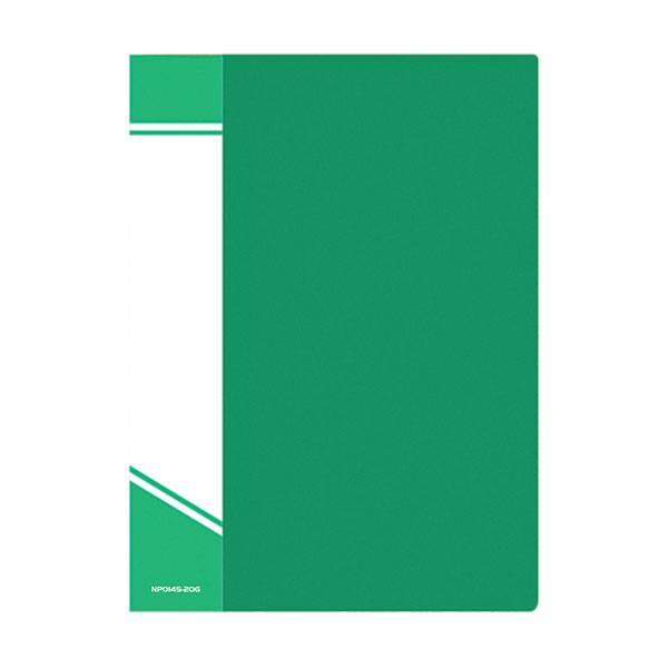 Папка с файлами inФОРМАТ А4 20 файлов, пластик 500 мкм карман для маркировки
