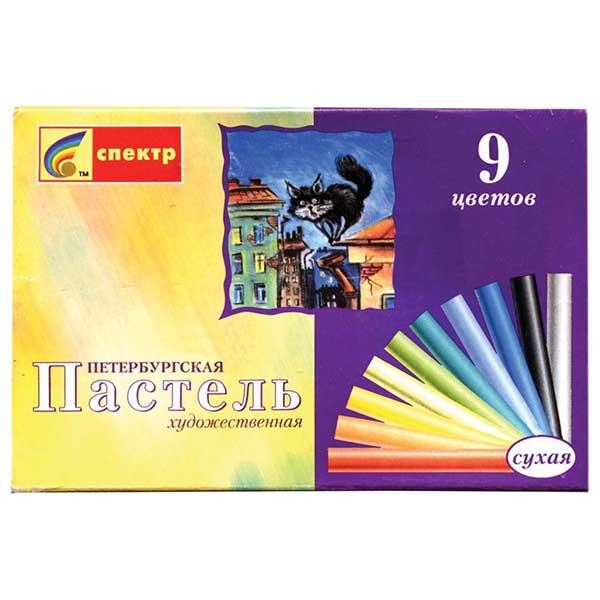 Пастель художественная»Петербургская» 9цв.