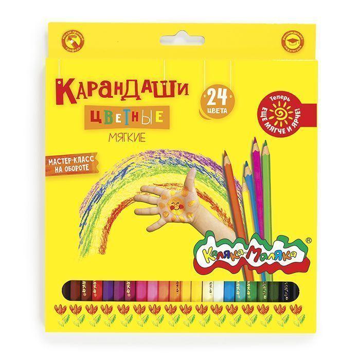 Карандаши цветные Каляка-Маляка 24 цвета