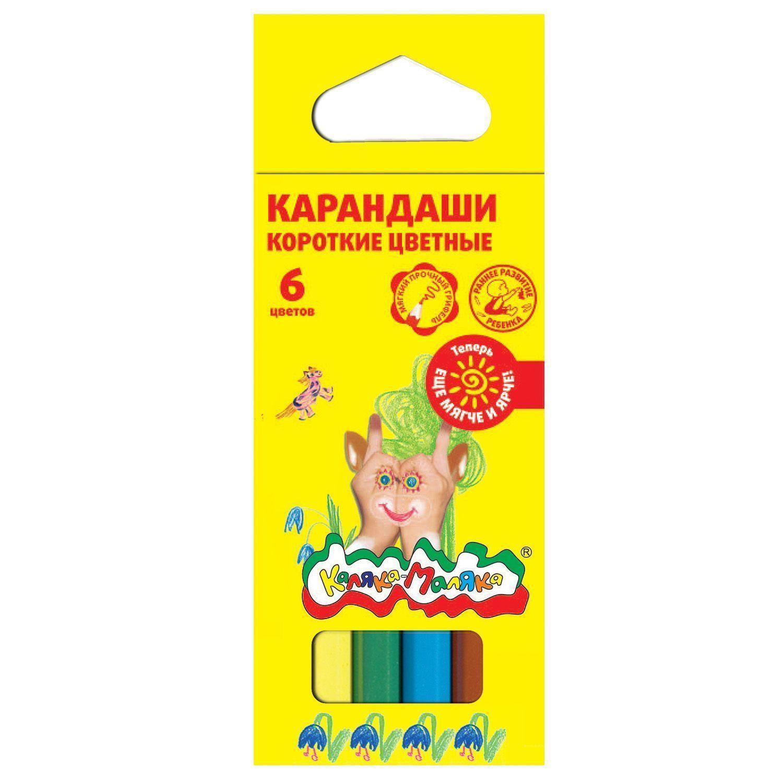 Карандаши цветные Каляка-Маляка 6 цветов, короткие 3+