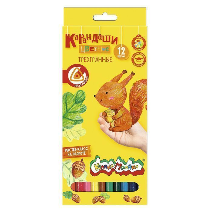 Карандаши цветные трехгранные Каляка-Маляка 12 цветов 3+