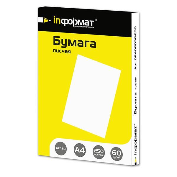Бумага писчая inФОРМАТ А4, 60 г/м2, 250 листов