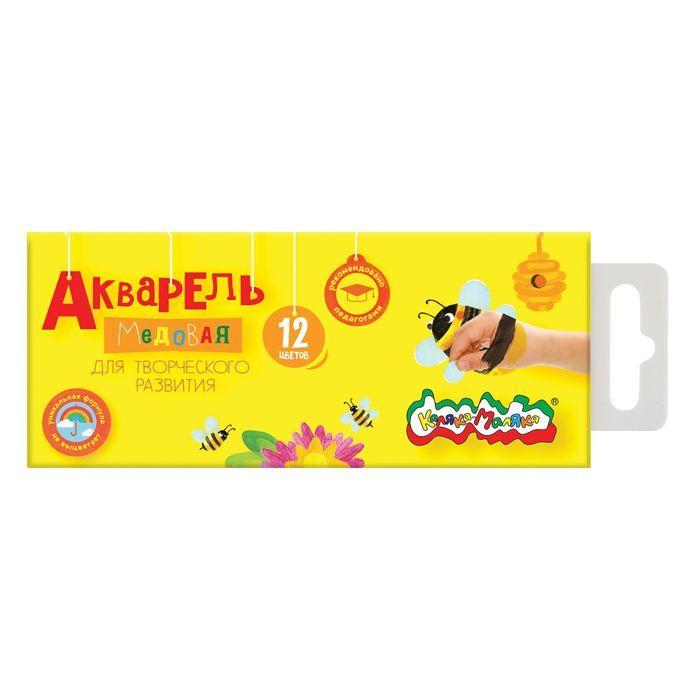 Акварель Каляка-Маляка, 12 цветов, круглый кювет, пластиковая упаковка в картонном рукаве, без кисти, европодвес