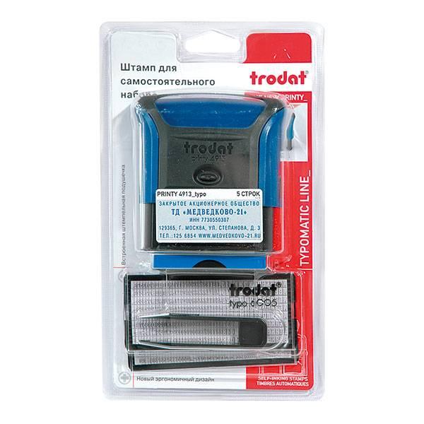 Штамп самонаборный TRODAT 58 х 22 мм 5-строчный, 2 кассы, пластик