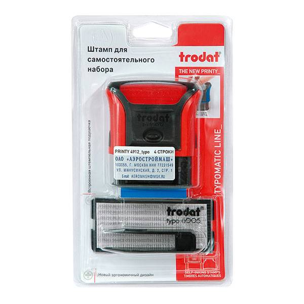 Штамп самонаборный TRODAT 47 х 18 мм 4-строчный, 2 кассы, пластик