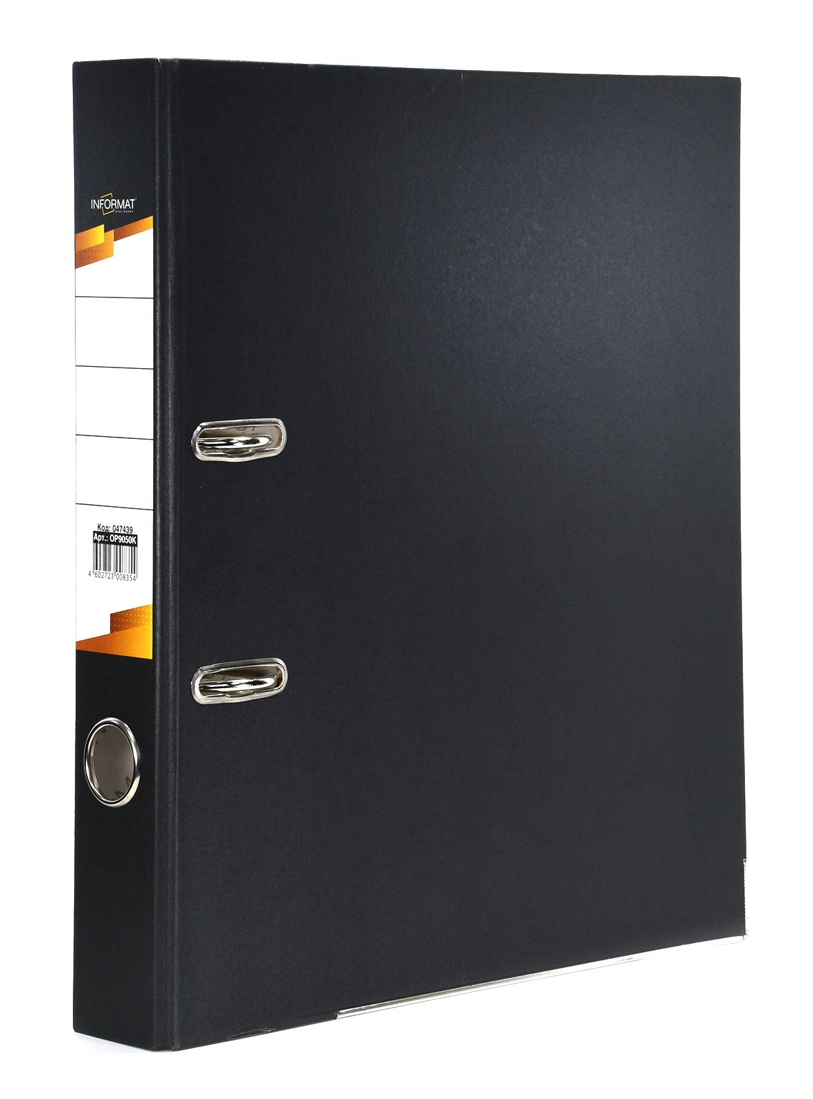 Папка-регистратор INFORMAT 55 мм бумага, черная