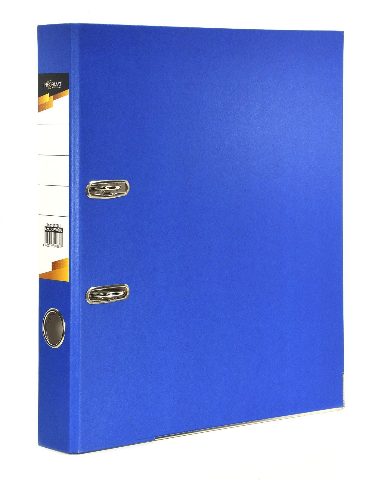 Папка-регистратор INFORMAT 55 мм бумага, синяя