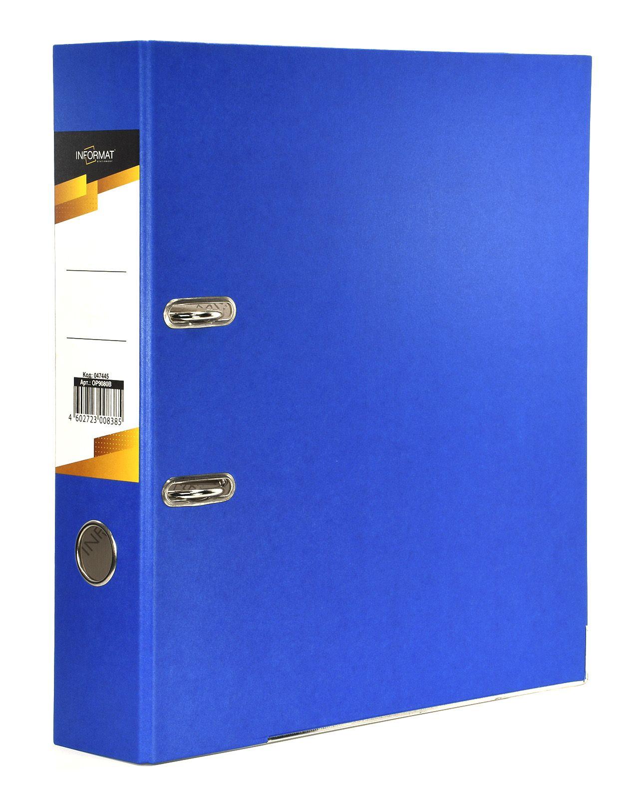 Папка-регистратор INFORMAT 75 мм бумага, синяя