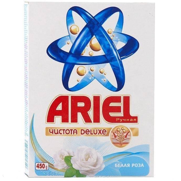 Порошок стиральный ручная стирка ARIEL ассорти 450 г