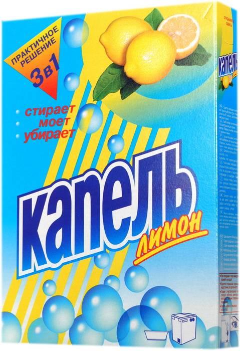 Порошок стиральный КАПЕЛЬ Лимон для ручной стирки 400 г.