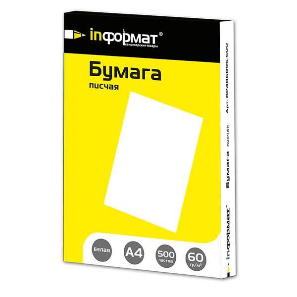 Бумага писчая inФОРМАТ А4, 60 г/м2, 500 листов