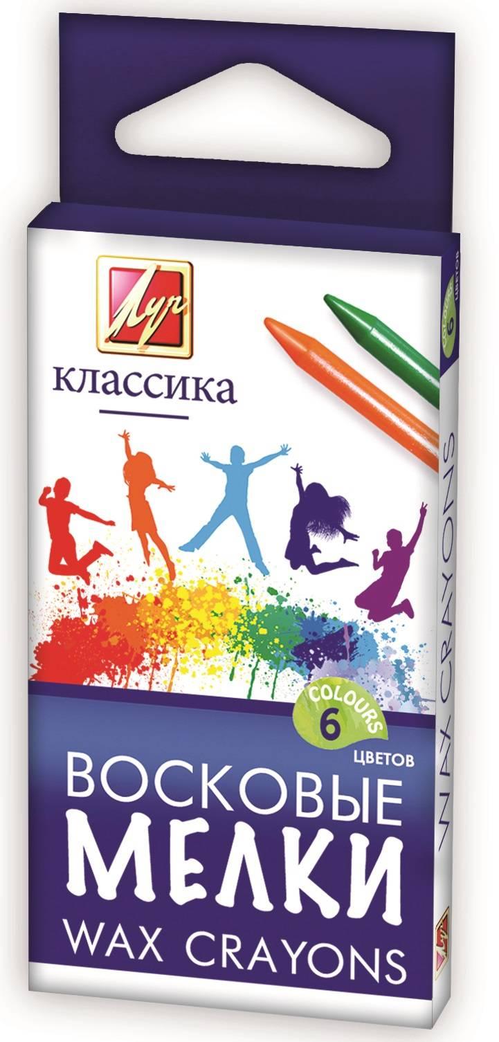 Восковые карандаши КЛАССИКА 6 цветов круглые