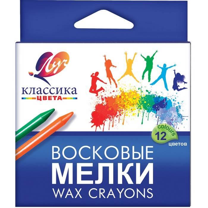 Восковые карандаши КЛАССИКА 12 цветов круглые
