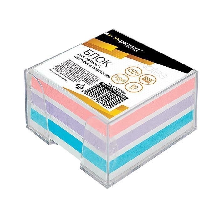 Подставка для блок-кубиков inФОРМАТ с цветным блоком для записей 90х90х50 мм, прозрачная