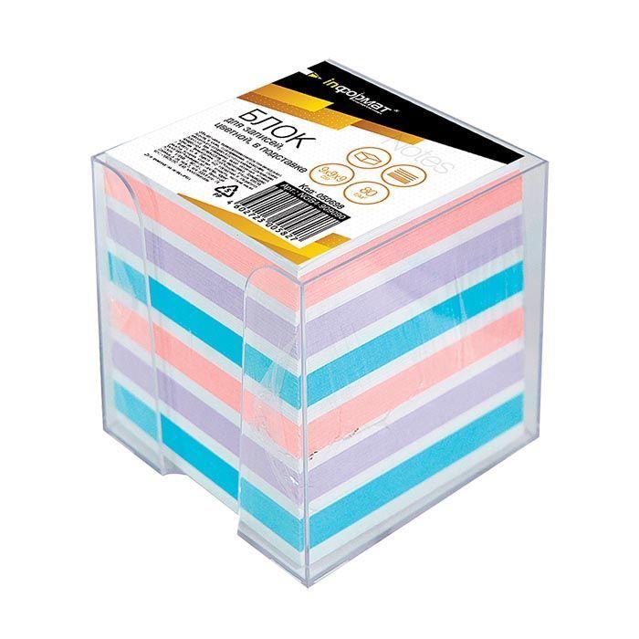 Подставка для блок-кубиков inФОРМАТ с цветным блоком для записей 90х90х90 мм, прозрачная