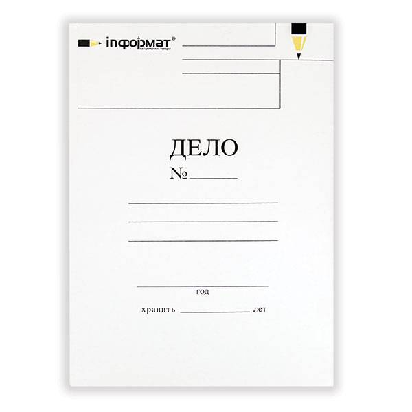 Папка-скоросшиватель inФОРМАТ ДЕЛО А4, белая, мелованный картон 380 г/м2