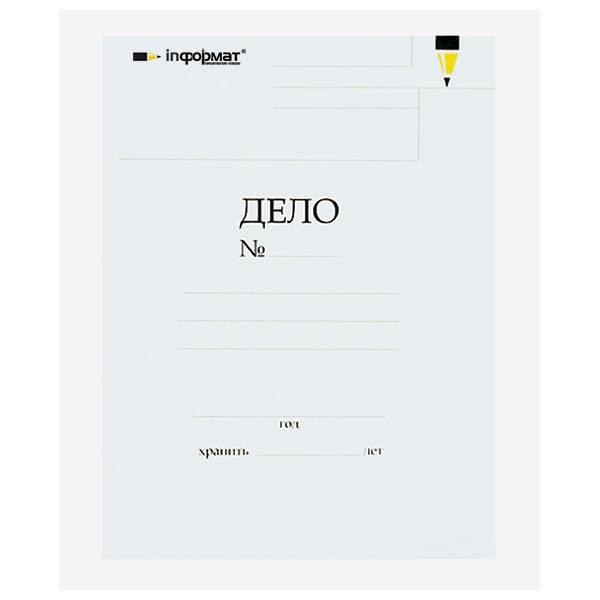 Папка-обложка inФОРМАТ ДЕЛО А4 мелованный картон 380 г/м2 белая