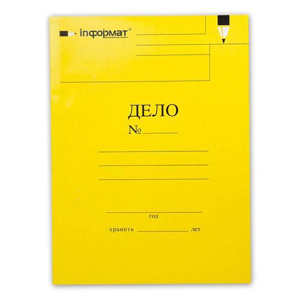 Папка-скоросшиватель inФОРМАТ ДЕЛО А4, желтая, мелованный картон 280 г/м2