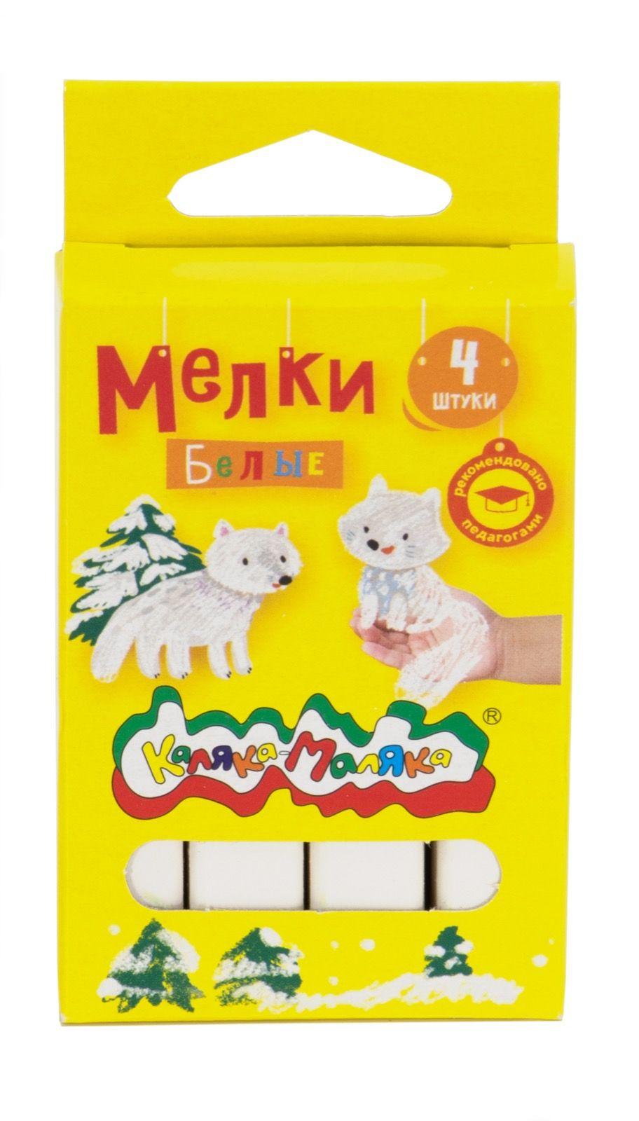 Мелки белые Каляка-Маляка 4 шт., картонная упаковка, европодвес
