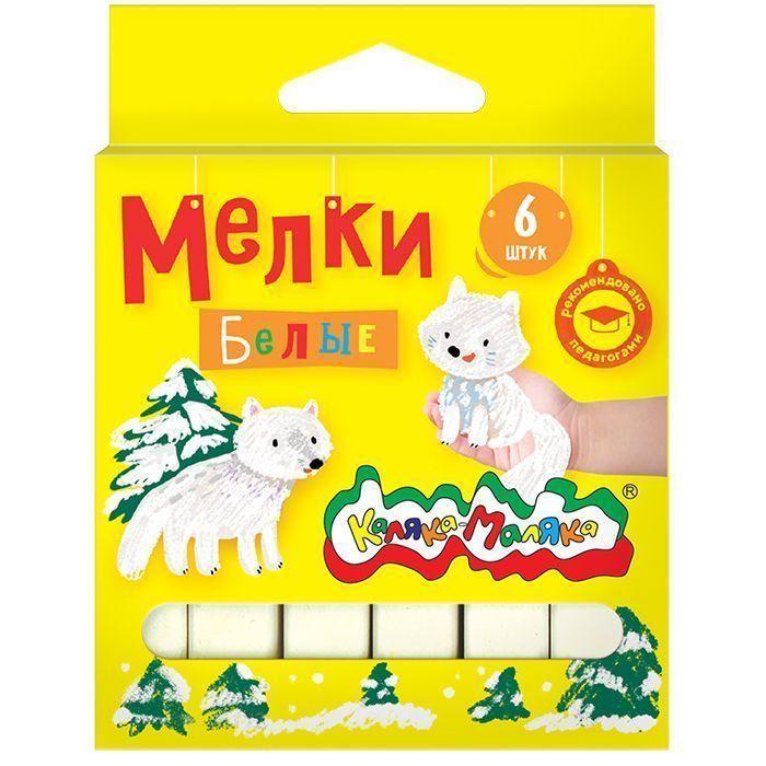 Мелки белые Каляка-Маляка 6 шт., картонная упаковка, европодвес