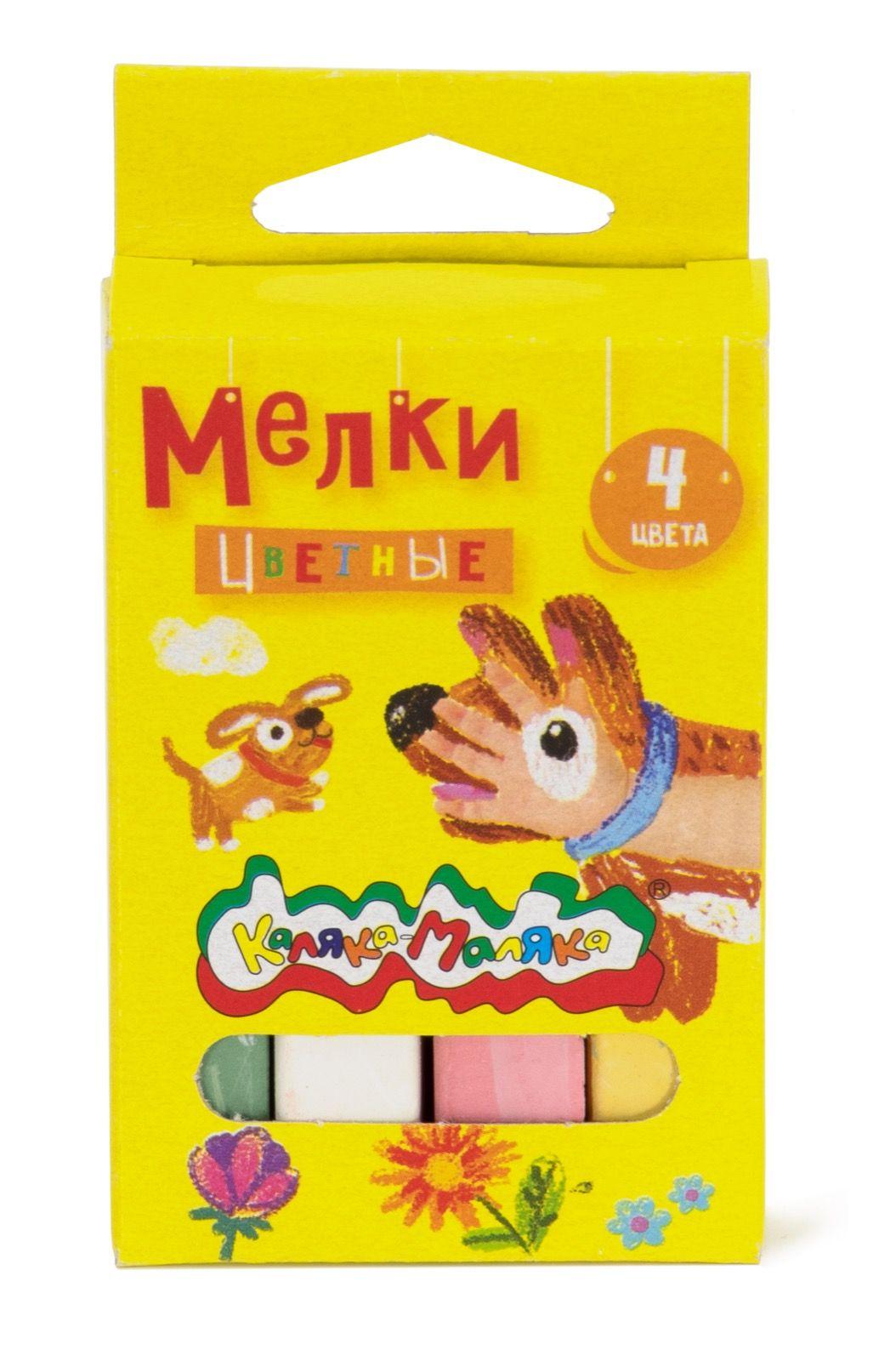 Мелки цветные Каляка-Маляка 4 шт., картонная упаковка, европодвес