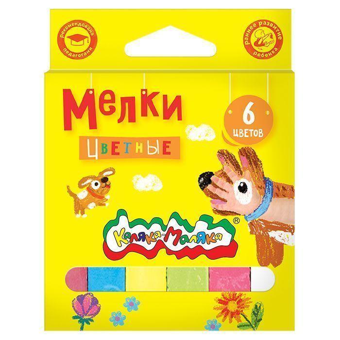 Мелки цветные Каляка-Маляка 6 шт., картонная упаковка, европодвес