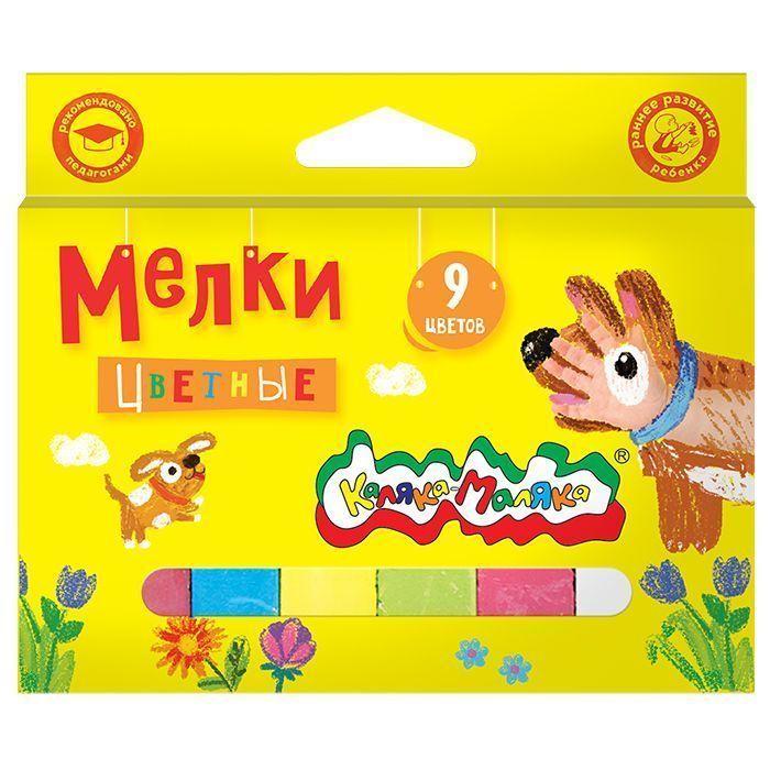 Мелки цветные Каляка-Маляка 9 шт., картонная упаковка, европодвес