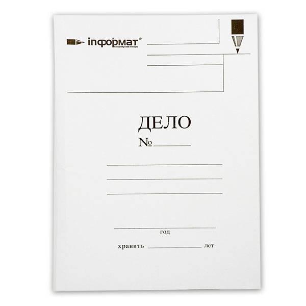 Папка-скоросшиватель inФОРМАТ ДЕЛО А4, белая, немелованный картон 400 г/м2