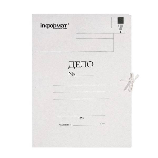 Папка с завязками inФОРМАТ ДЕЛО А4 немелованный картон 400 г/м2 белая