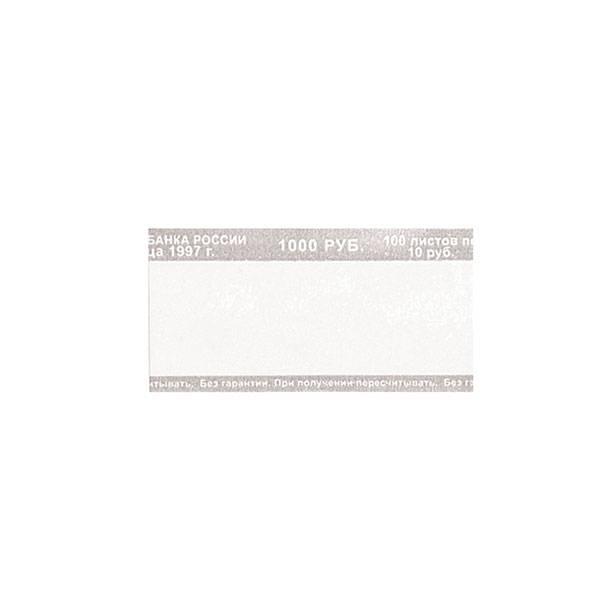 Лента бандерольная кольцевая, номинал 10 руб, 500 штук в упаковке