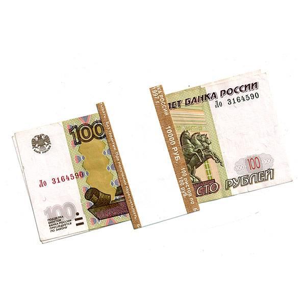Лента бандерольная кольцевая, номинал 100 руб, 500 штук в упаковке