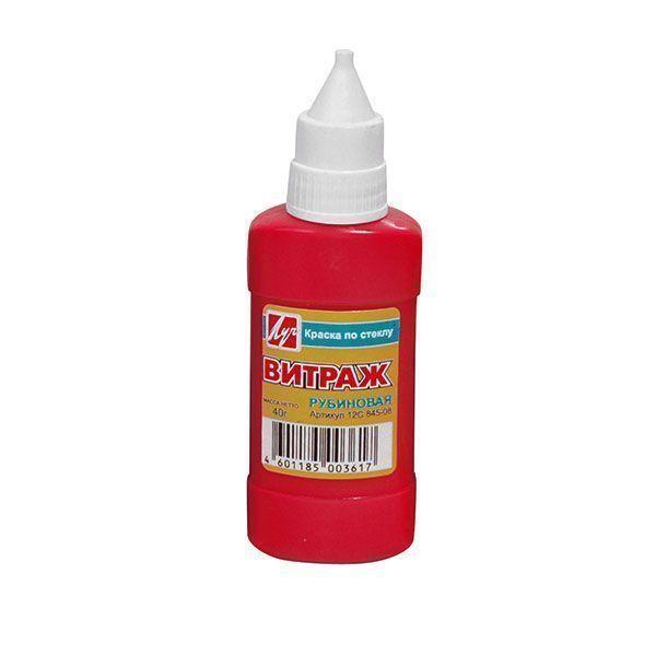 Краска «Витраж» 40 г, рубиновая